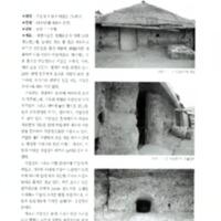 http://archivelab.co.kr/kmemory/GM00020037.pdf