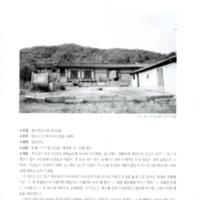http://archivelab.co.kr/kmemory/GM00020044.pdf