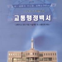 http://text.library.kr/dc0020/dc00201251/dc00201251.pdf