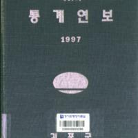 http://text.library.kr/dc0020/dc00202209/dc00202209.pdf