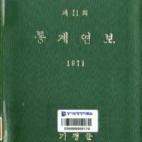 http://text.library.kr/dc0020/dc00202009/dc00202009.pdf