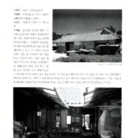 http://archivelab.co.kr/kmemory/GM00020054.pdf