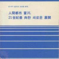 http://text.library.kr/dc0010/dc00100893/dc00100893.pdf
