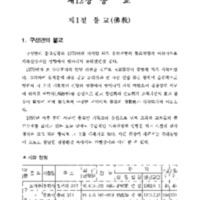 http://archivelab.co.kr/kmemory/GM00021872.pdf
