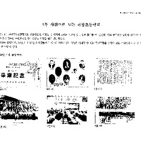http://archivelab.co.kr/kmemory/GM00025074.pdf