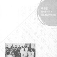 http://archivelab.co.kr/kmemory/GM00021121.pdf