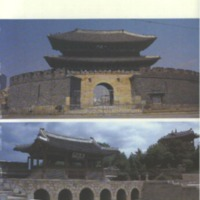http://archivelab.co.kr/kmemory/GM00022196.pdf
