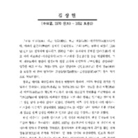 http://archivelab.co.kr/kmemory/GM00022818.pdf