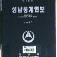 http://text.library.kr/dc0020/dc00202315/dc00202315.pdf