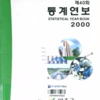 http://text.library.kr/dc0020/dc00202467/dc00202467.pdf