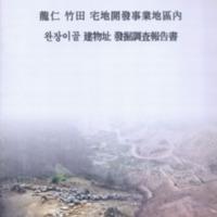 http://archivelab.co.kr/kmemory/GM00020202.pdf