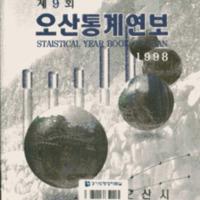 http://text.library.kr/dc0020/dc00202587/dc00202587.pdf