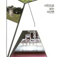 http://archivelab.co.kr/kmemory/GM00025636.pdf