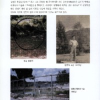 http://archivelab.co.kr/kmemory/GM00024325.pdf