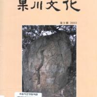 http://text.library.kr/dc0020/dc00204402/dc00204402.pdf
