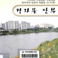 http://text.library.kr/dc0020/dc00200930/dc00200930.pdf