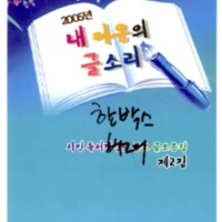http://text.library.kr/dc0020/dc00201160/dc00201160.pdf