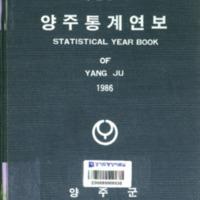 http://text.library.kr/dc0020/dc00202453/dc00202453.pdf
