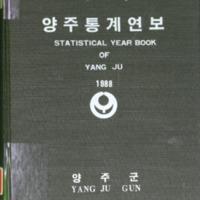 http://text.library.kr/dc0020/dc00202455/dc00202455.pdf