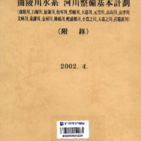 http://text.library.kr/dc0010/dc00100433/dc00100433.pdf