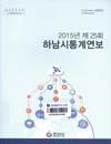 http://text.library.kr/dc2015/dc20150133/dc20150133.pdf