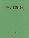 http://text.library.kr/dc0080/dc00800121/dc00800121.pdf