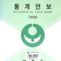 http://text.library.kr/dc0020/dc00202463/dc00202463.pdf