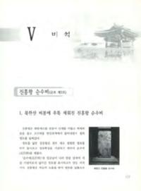 http://archivelab.co.kr/kmemory/GM00025668.pdf
