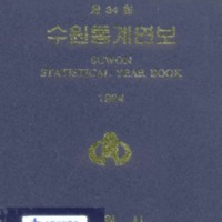 http://text.library.kr/dc0010/dc00100647/dc00100647.pdf