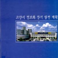 http://text.library.kr/dc0020/dc00201182/dc00201182.pdf