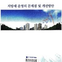 http://text.library.kr/dc0030/dc00320056/dc00320056.pdf