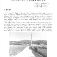 http://archivelab.co.kr/kmemory/GM00021737.pdf