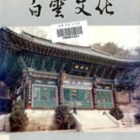 http://text.library.kr/dc0020/dc00201723/dc00201723.pdf