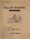 http://text.library.kr/dc2015/dc20150315/dc20150315.pdf