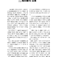 http://archivelab.co.kr/kmemory/GM00021307.pdf