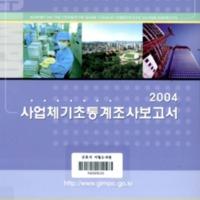 http://text.library.kr/dc0020/dc00201153/dc00201153.pdf