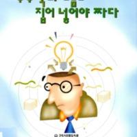 http://text.library.kr/dc0020/dc00200979/dc00200979.pdf