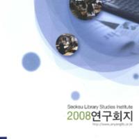 DC00520611.pdf