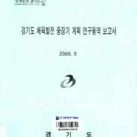http://text.library.kr/dc0020/dc00200523/dc00200523.pdf