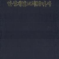 http://text.library.kr/dc0020/dc00200291/dc00200291.pdf