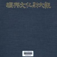 DC20190415.pdf
