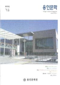 http://text.library.kr/dc0030/dc00300802/dc00300802.pdf