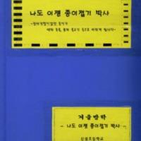 EC20110020.pdf