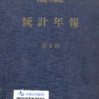 http://text.library.kr/dc0010/dc00100620/dc00100620.pdf