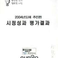 DC20190518.pdf