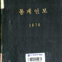 http://text.library.kr/dc0020/dc00202438/dc00202438.pdf