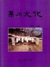 http://text.library.kr/dc0030/dc00300116/dc00300116.pdf