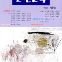 http://text.library.kr/dc0020/dc00201283/dc00201283.pdf