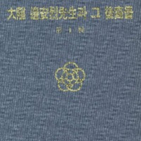 http://text.library.kr/dc0030/dc00310638/dc00310638.pdf
