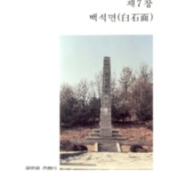 http://archivelab.co.kr/kmemory/GM00022158.pdf